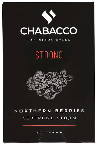 CHABACCO STRONG 50Г - NORTHERN BERRIES (СЕВЕРНЫЕ ЯГОДЫ)