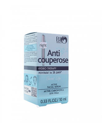 АКТИВ-СЫВОРОТКА ДЛЯ ЛИЦА ANTI COUPEROSE