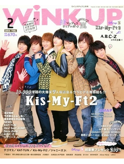 Wink Up Magazine Japan, Японские журналы, J-POP Magazine, Japan Magazine, Intpressshop