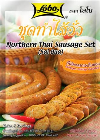 ชุดทำไส้อั่ว/Northern Thai Sausage Set (Sai Oua) Lobo 60 g