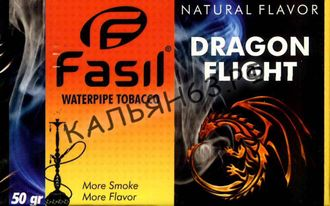 Fasil Dragon flight 50 гр.