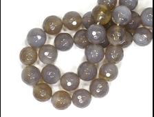 Бусина Агат серый, шар мелкая грань 11-12 мм (1 шт) №14417