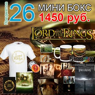 Властелин колец/The Lord of the Rings