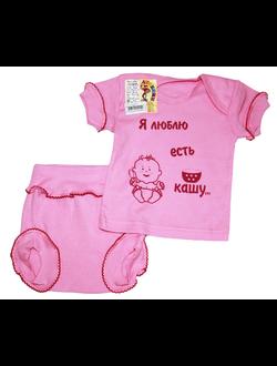 Комплект для девочки (Артикул 6120-102)