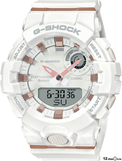 Часы Casio G-Shock GMA-B800-7AER