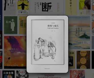 Электронная книга Xiaomi Mijia reads more paper books