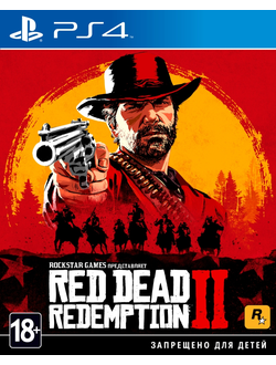Red Dead Redemption II PS4 (GameSale)