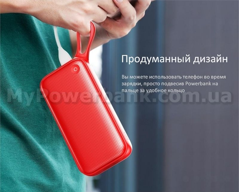 BASEUS POWER BANK - цена