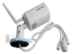 Уличная Wi-Fi IP-камера Innocam B1-HD (Photo-04)_gsmohrana.com.ua