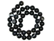Бусина Агат черный, Ботсвана, шар 12 мм (1 шт) №19127