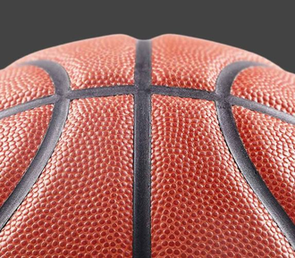 Баскетбольный мяч Xiaomi Yeux microfiber PU leather basketball
