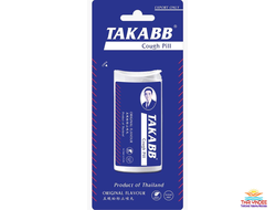 Травяные пастилки от кашля и боли в горле Takabb Anti-cough Pill Export (6 гр, 60 шт)