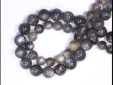 """Бусина Лунный камень """"чёрный"""" (с эффектом солнечного камня) шар 8 мм (1 шт) №17290"""