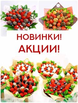 kupit-buket-iz-fruktov-v-spb