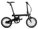 Складной электровелосипед Xiaomi Mijia QiCycle (черный)