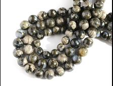 Бусина Опал серый, шар 8 мм (1 шт) №16053
