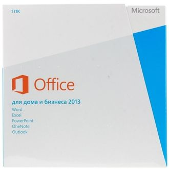 Программное обеспечение T5D-01763 Office Home and Business 2013 32/64 Russian Russia Only EM DVD No Skype