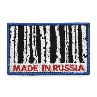 Патч Made in Russia (9 х 5.5 см)
