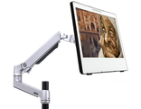 Кронштейн Yiynova Monitor Arm