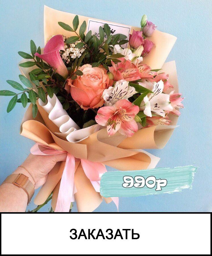 kakoy-buket-kupit-na-1-sentyabrya-pervoklassniku-foto